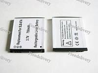 Батарея Samsung SLB07A SLB-07A ST500 TL220