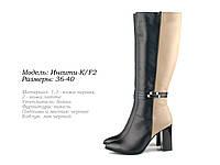 Женская обувь SOLDI