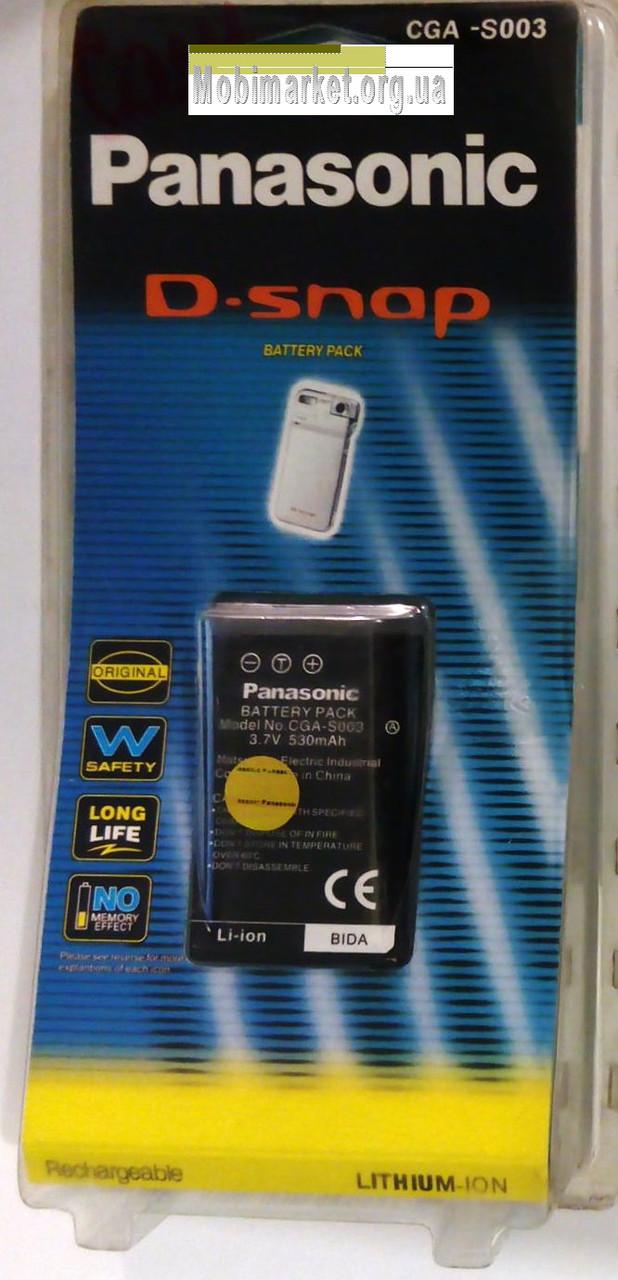 Акумуляторна батарея Panasonic CGA-S003  530 mAh