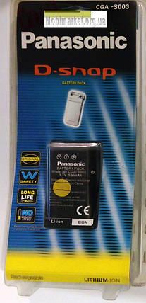 Акумуляторна батарея Panasonic CGA-S003  530 mAh, фото 2