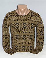 Мужской свитер MCN