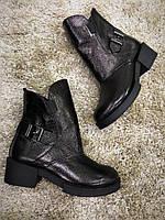 Крутые ботинки женские серебро Dizzell весенние из натуральной кожи
