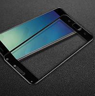 Защитное стекло Asus Zenfone 4 Max / Pro / Plus / ZC554KL Full cover черный 0,26мм в упаковке