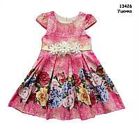 """Нарядное платье """"Розы"""" для девочки. 8-9 лет"""