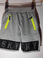 Летние шорты для мальчика на 4 -12 лет(Польша)