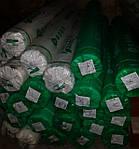 Агроволокно Greentex белое 19 г/м2 - 1,6х100 м, фото 7