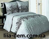Полуторный комплект постельного белья.  БЯЗЬ 100% ХЛОПОК