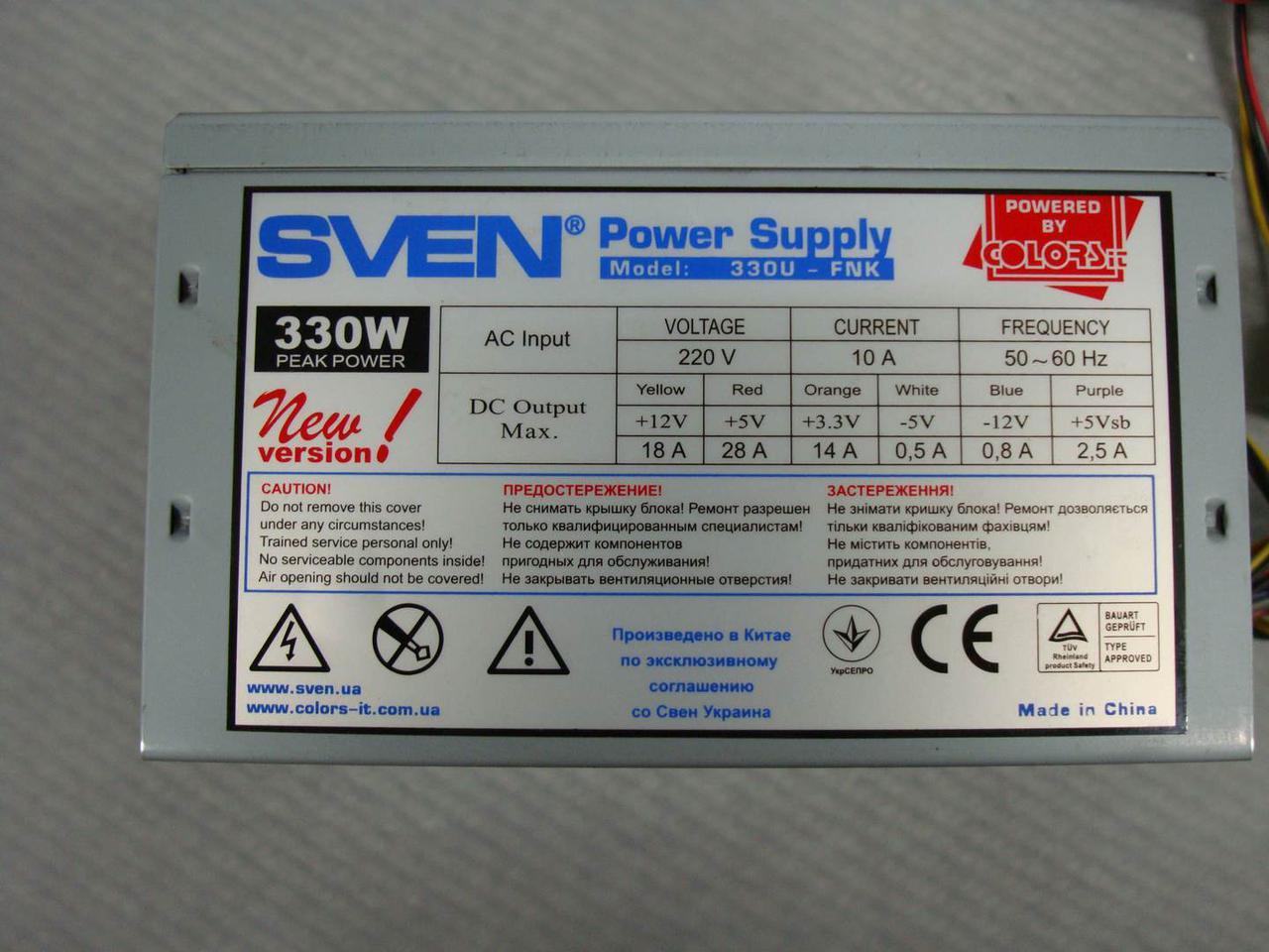 Блок питания Sven 330U-FNK 330W