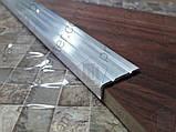 Угловой алюминиевый порожек 24*10. УЛ 120 без покрытия, длина 2,7 м, фото 2