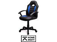 Кресло офисное, игровое DYNAMIC HOMEKRAFT синие