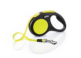 Flexi Neon S стрічка 5 метрів до 15 кг повідець-рулетка для собак жовта