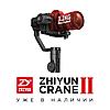 Zhiyun Crane 2 / Стабилизатор Трехосевой для фотокамеры до 3.2 кг