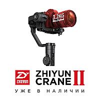 Zhiyun Crane 2 / Стабилизатор Трехосевой для фотокамеры до 3.2 кг, фото 1
