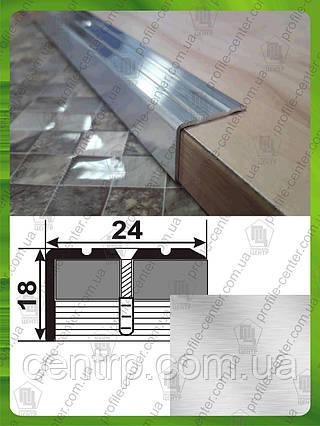Лестничный угловой порожек 24*18. УЛ 121 без покрытия, длина 2,7 м