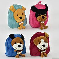 Рюкзак детский с собачкой 21254