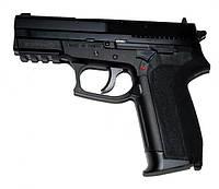 Пистолет пневм. SAS Pro 2022 4,5 мм