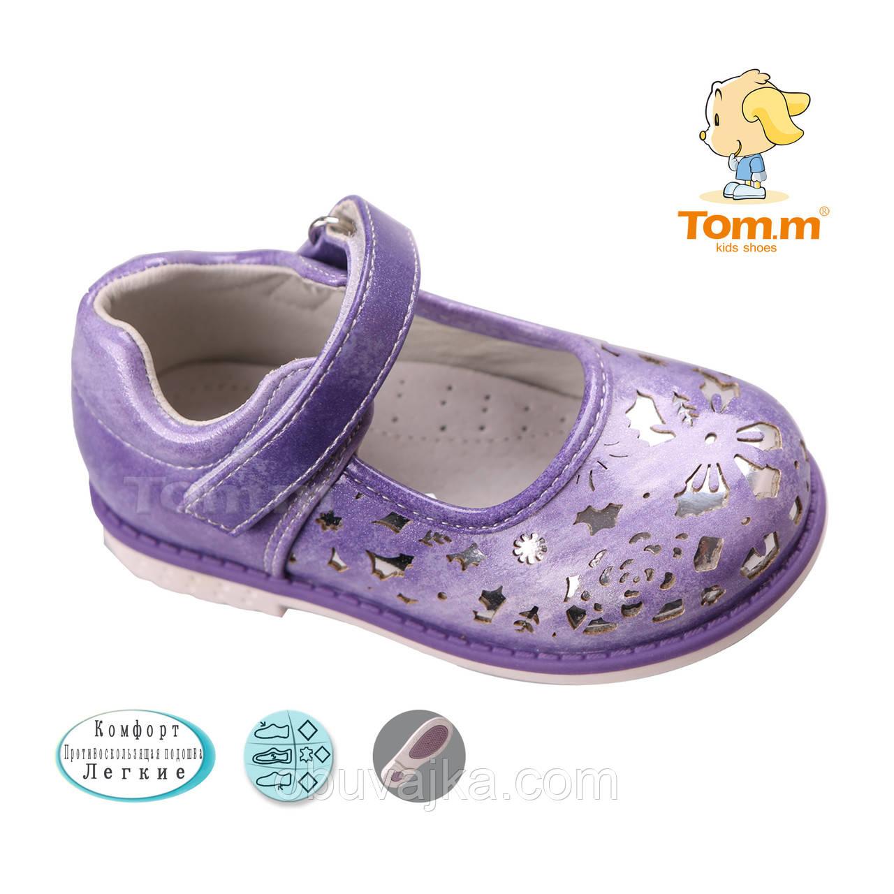 Детские туфельки  для девочек оптом от Tom m(21-26)