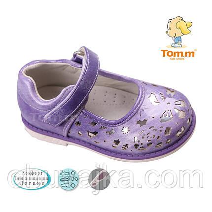 Детские туфельки  для девочек оптом от Tom m(21-26), фото 2