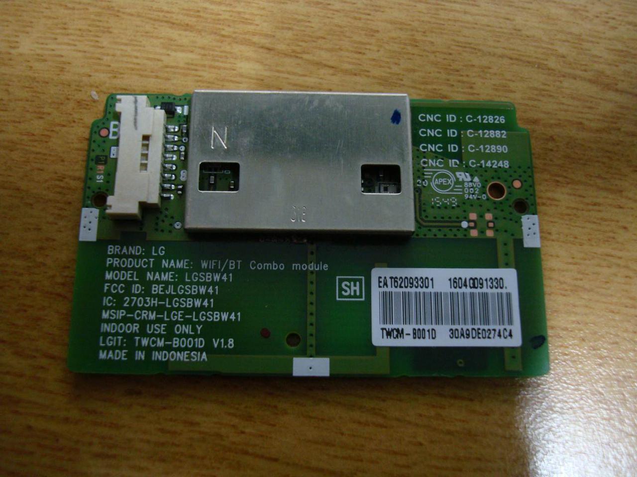 WiFi/BT Combo module LGSBW41 для телевизора LG
