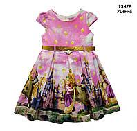 """Нарядное платье """"Рапунцель"""" для девочки. 5-6;  9-10  лет"""