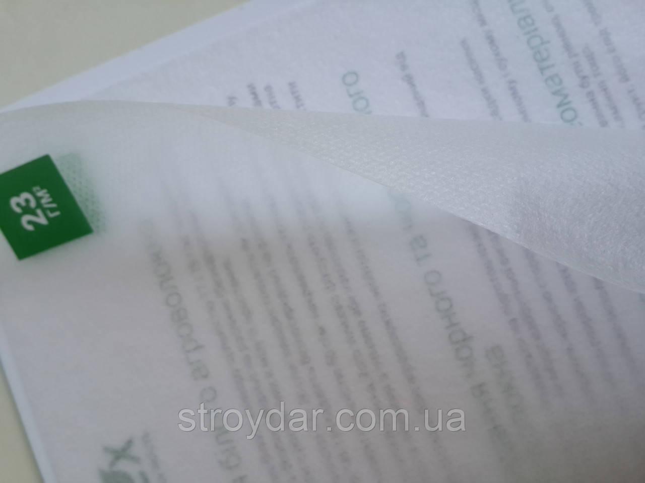 Агроволокно Greentex белое 23 г/м2 - 3,2х100 м
