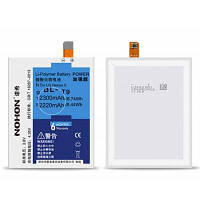 Аккумуляторная батарея для LG Т9 / цепь 5 / и d820 / d821 и Гугл 5 Синий и белый