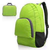 Легкий портативный складной рюкзак для путешествий унисекс нагрузка 20л Зелёный