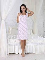 Комплекты халат и ночнушка в Украине. Сравнить цены 9f83f112f4349
