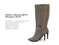 Женская обувь SOLDI.