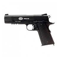 Пистолет пневм. SAS M1911 Tactical 4,5 мм