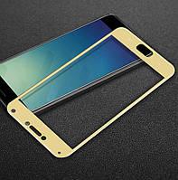 Защитное стекло Asus Zenfone 4 Max / Pro / Plus / ZC554KL Full cover золотой 0,26мм в упаковке