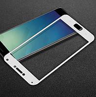Защитное стекло Asus Zenfone 4 Max / Pro / Plus / ZC554KL Full cover белый 0,26мм в упаковке
