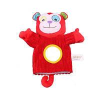 Кукла руки обезьяны животного с зеркалом безопасности Красный