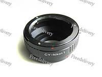 Адаптер переходник Contax/Yashica CY - Nikon 1 J1
