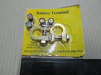 Клемма аккумулятора без провода (комплект 2шт.)  КАМАЗ,МАЗ,ГАЗ,Трактора
