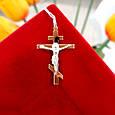 Серебряный Крест с золотом 375 пробы, фото 3