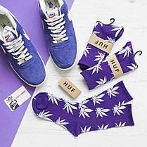 Носки HUF Purple, фото 2
