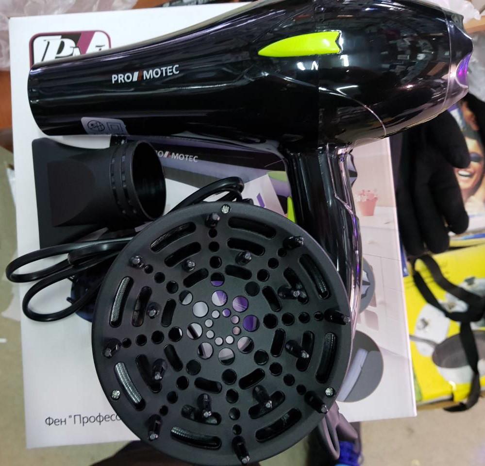Фен для волос c диффузором Promotec PM2301 (3000W) - Интернет-магазин