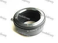 Адаптер переходник Nikon AI - Canon EF-M, кольцо
