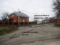 Продам участок 10 соток,село Горобиевка ,Бориспольского района .