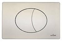 Кнопка для инсталляционной системы Cersanit Slim&Silent Ege сатин
