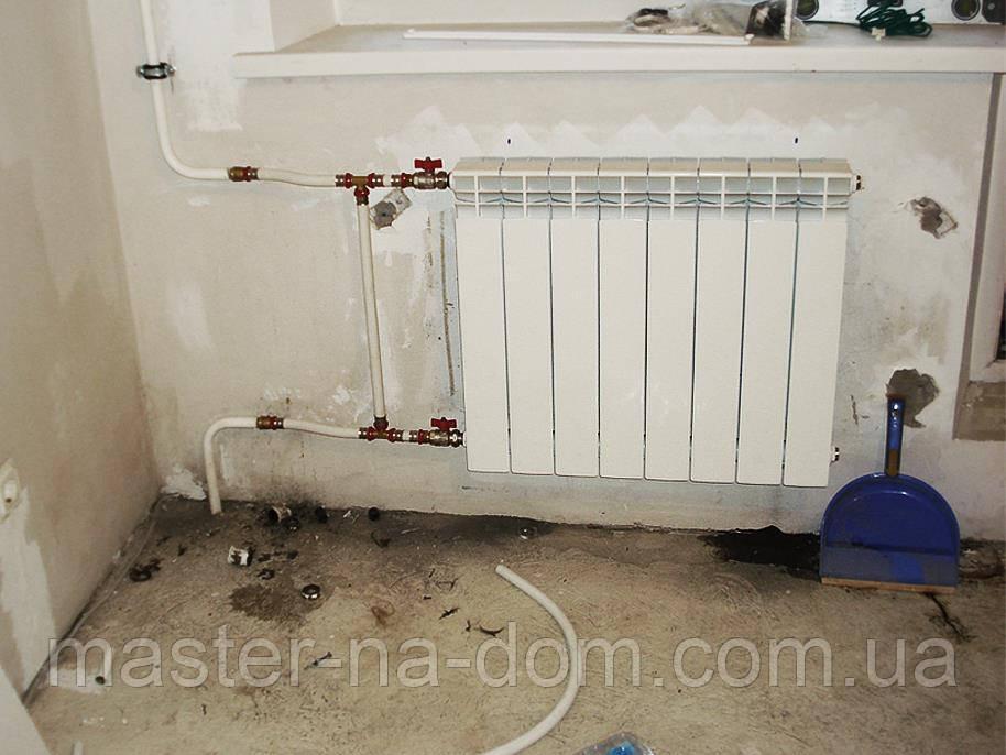 Снятие радиаторов отопления в Днепре
