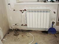 Снятие радиаторов отопления в Днепре, фото 1