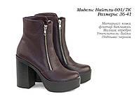 Кожаные женские ботинки от производителя, фото 1