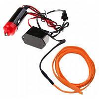 BRELONG 3м DC 12V оранжевые EL неоновые холодные светодиодные полосы света полосковые фары Автомобильное зарядное устройство
