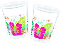 Пластикові стакани з колекції «Гаваї» 200мл., 8шт
