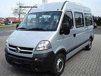 Чехлы Автомобильные Opel Movano A 98-10 Nika