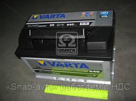 Аккумулятор   70Ah-12v VARTA BLD(E9) (278x175x175),R,EN640 (арт. 570144064), AGHZX