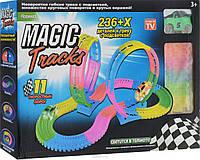 Волшебная трасса Magic tracks 236 деталей + 1 гоночная машина