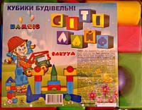 """Конструктор-городок """"Сити Лайф"""", малый, вак., в пак. 30*22*6см, ТМ BAMSIC, пр-во Украина (15 шт/уп)(101)"""